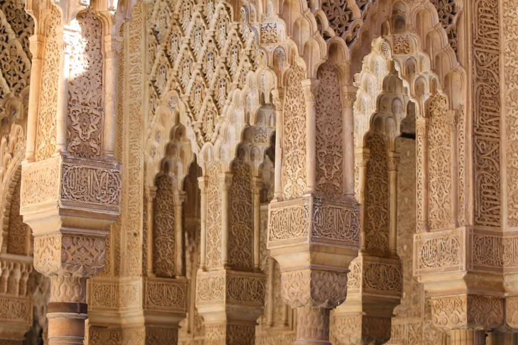 Gorgeous architectural detail in the Nasrid Palaces Alhambra Granada Spain