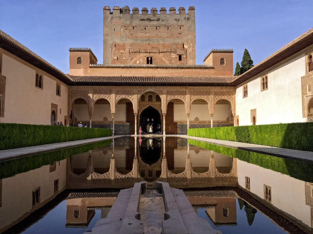 Reflecting Pool Alhambra Granada Spain