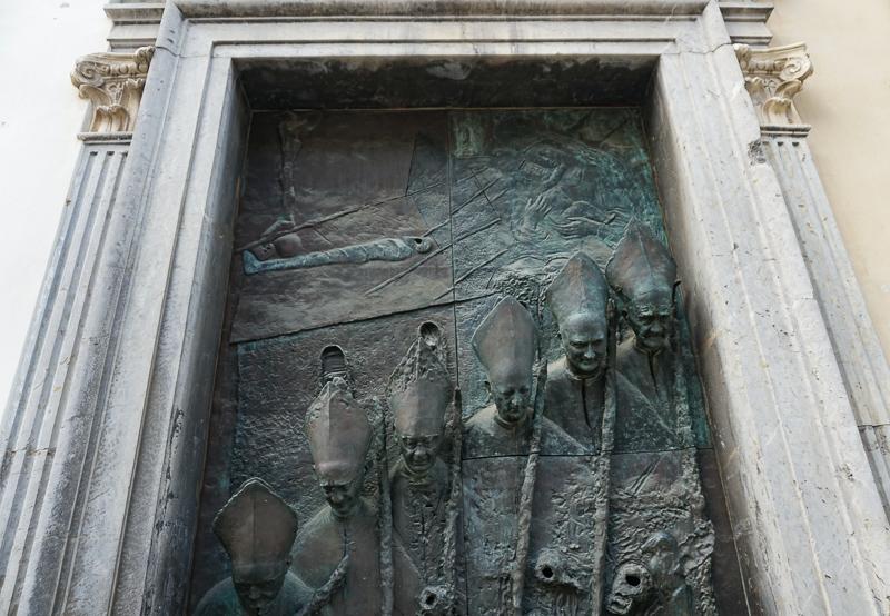 Ljubljana Cathedral Side Door