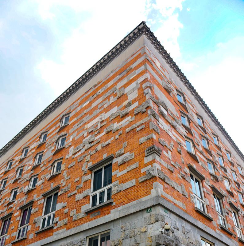 National and University Library Ljubljana Slovenia